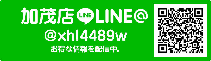 LINE@加茂店