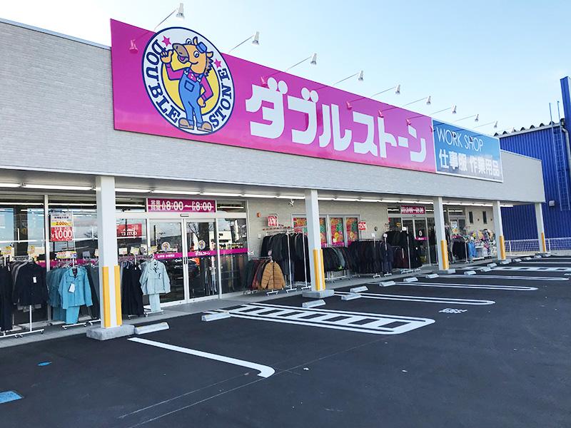 仙台新港店